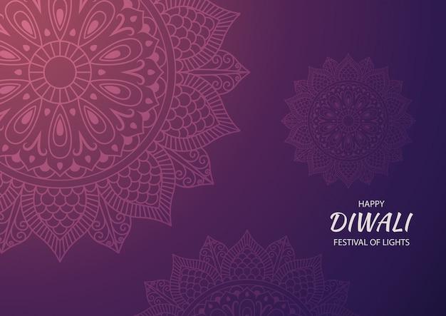 Feliz festival de diwali hindú banner, tarjeta Vector Premium