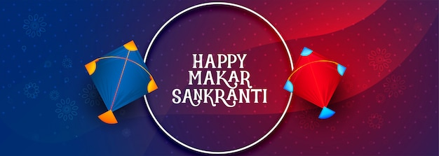 Feliz festival indio makar sankranti vector gratuito