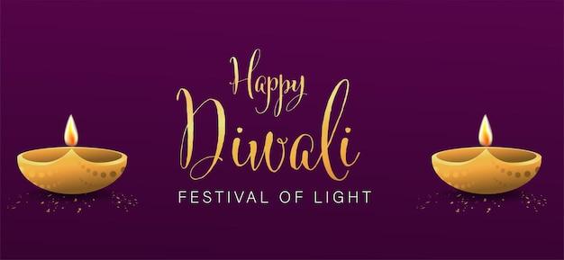 Feliz festival de las luces de diwali Vector Premium