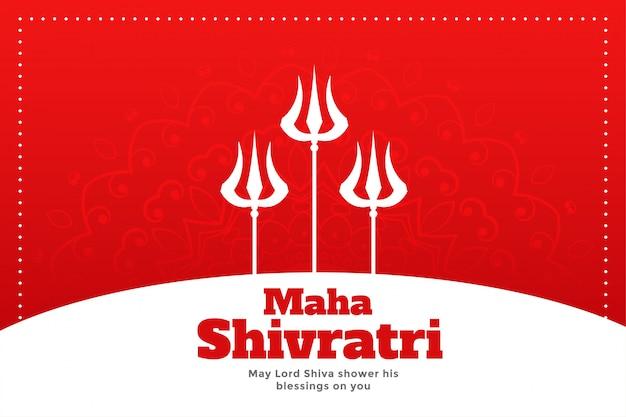 Feliz festival de maha shivratri desea fondo vector gratuito