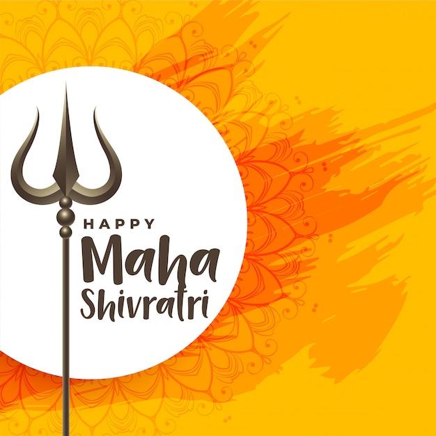 Feliz festival de maha shivratri de fondo vector gratuito