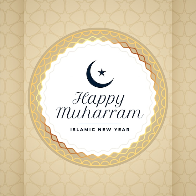 Feliz festival de muharram desea tarjeta vector gratuito