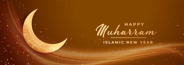 Feliz festival tradicional muharaam banner encantador vector gratuito