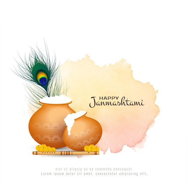 Feliz fondo festival janmashtami vector gratuito