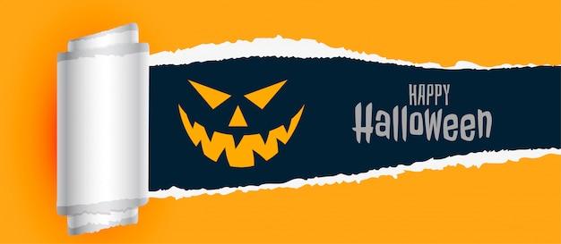 Feliz fondo de miedo de halloween con efecto de papel rasgado vector gratuito