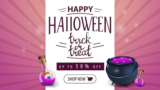 Feliz halloween, truco o trato, banner de descuento de felicitación rosa Vector Premium
