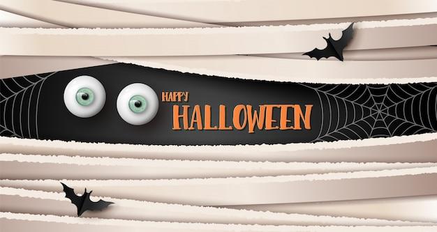 Feliz halloween Vector Premium