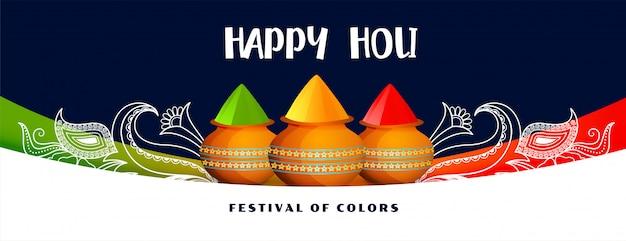 Feliz holi colorido festival banner con maceta de color vector gratuito