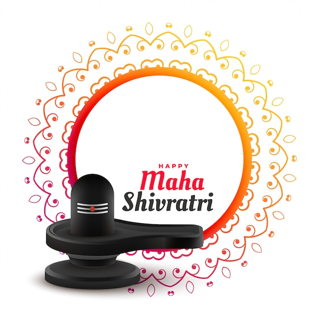Feliz maha shivratri fondo con ilustración shivling vector gratuito