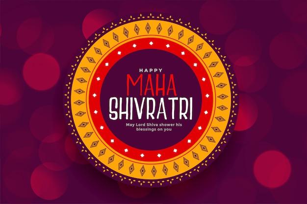 Feliz maha shivratri lord shiva festival desea fondo vector gratuito