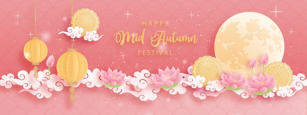 Feliz mediados de otoño con loto hermoso, luna llena y linterna colorida y luna Vector Premium