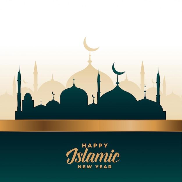 Feliz muharram y fondo de año nuevo islámico vector gratuito