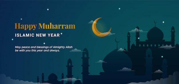 Feliz muharram islámico nuevo fondo hijri año Vector Premium