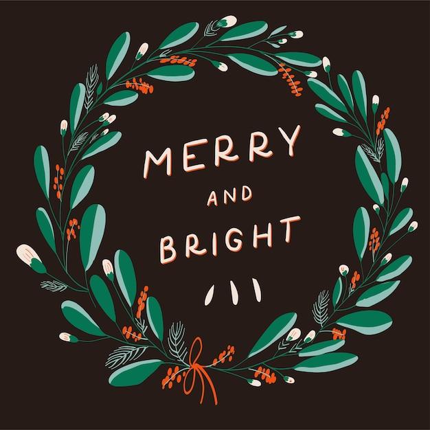 Feliz navidad y próspero año nuevo. Vector Premium
