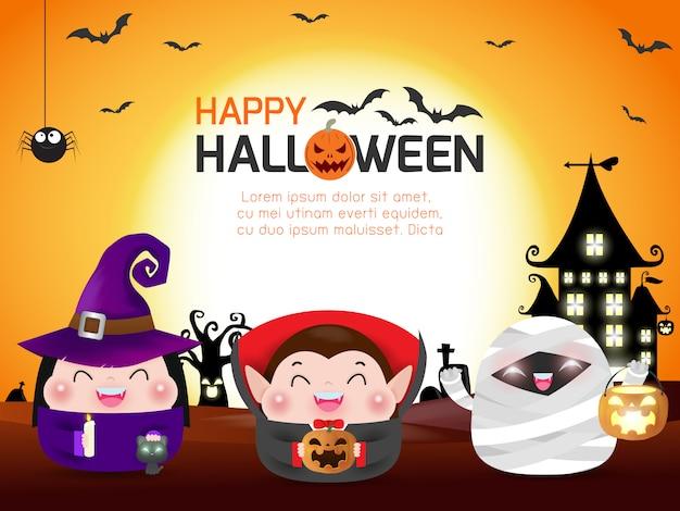 Feliz plantilla de tarjeta de felicitación de halloween. grupo de niños en disfraces de halloween saltando. ilustración feliz del tema de la fiesta de halloween Vector Premium