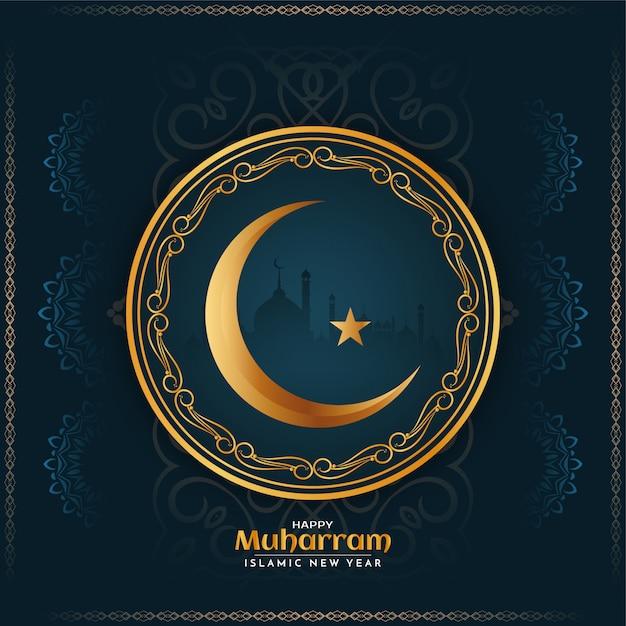 Feliz religioso islámico muharram vector gratuito