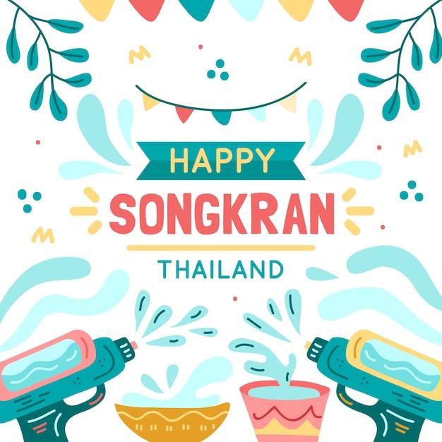 Feliz songkran con pistolas de agua vector gratuito
