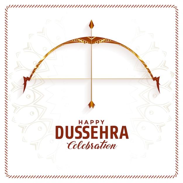 Feliz tarjeta de celebración del festival dussehra vector gratuito