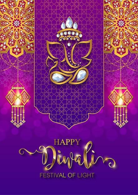 Feliz tarjeta del festival de diwali. Vector Premium