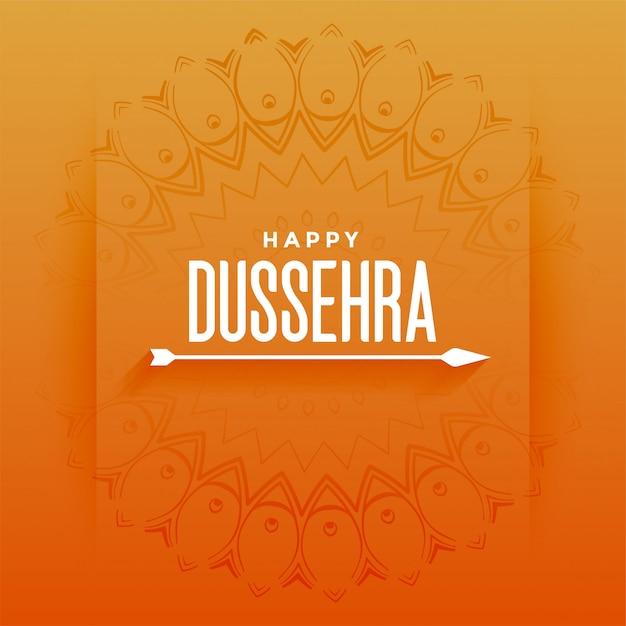 Feliz tarjeta del festival dussehra con flecha vector gratuito