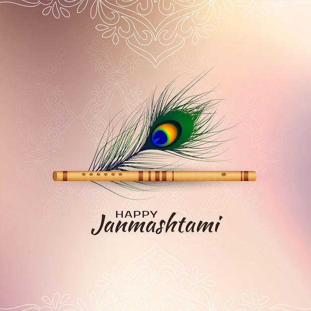 Feliz tarjeta janmashtami con pluma de pavo real y flauta Vector Premium