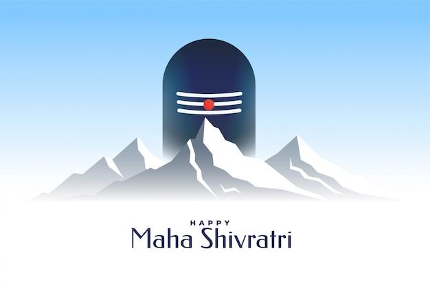 Feliz tarjeta de maha shivratri con shivling y montaña vector gratuito