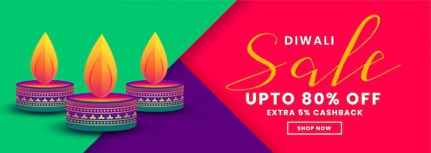 Feliz venta creativa de diwali y plantilla de banner de ofertas vector gratuito