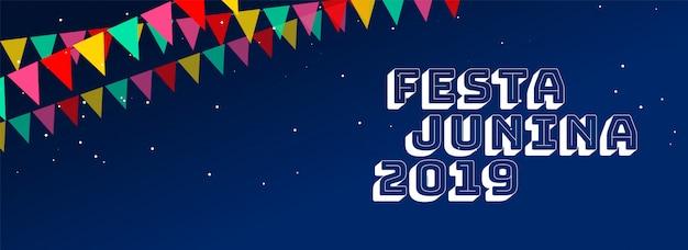 Festa junina 2019 fiesta celebración banner vector gratuito