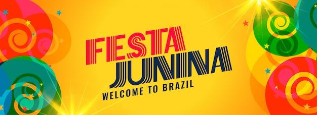 Festa junina brasil diseño de vacaciones vector gratuito