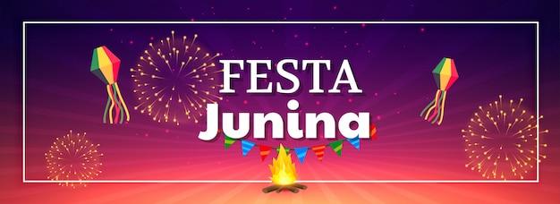 Festa junina celebración fuegos artificiales banner vector gratuito