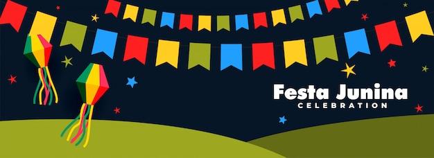 Festa junina celebración noche banner. vector gratuito
