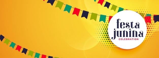Festa junina decorativa banner de celebración. vector gratuito