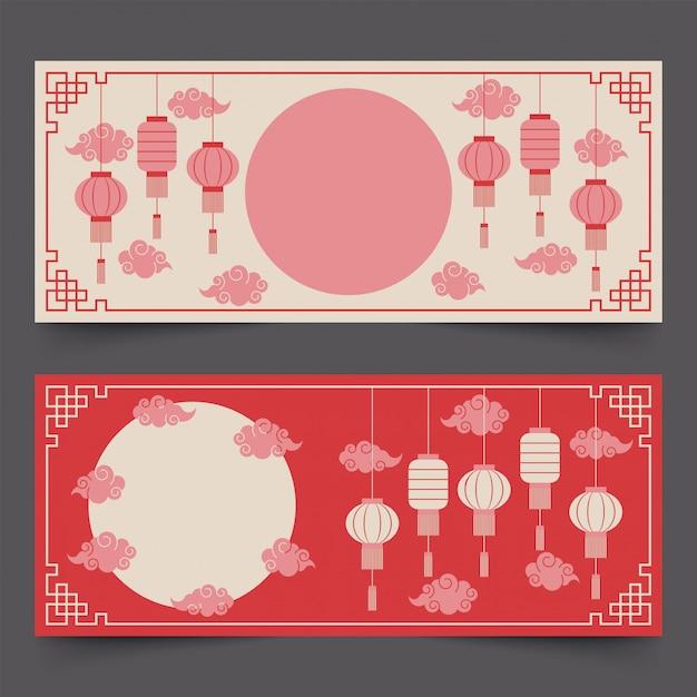 Festival chino banner horizontal con linternas colgantes, nubes y marco rectangular oriental Vector Premium