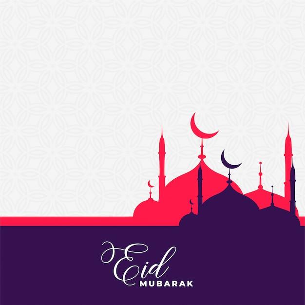 Festival de eid mubarak de saludo creativo. vector gratuito