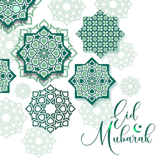 Festival gráfico de decoración geométrica islámica. Vector Premium