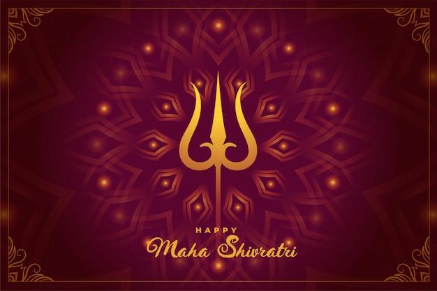 Festival hindú hindú de fondo maha shivratri vector gratuito
