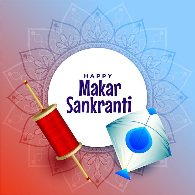 Festival hindú de makar sankrati con cometa y carrete vector gratuito