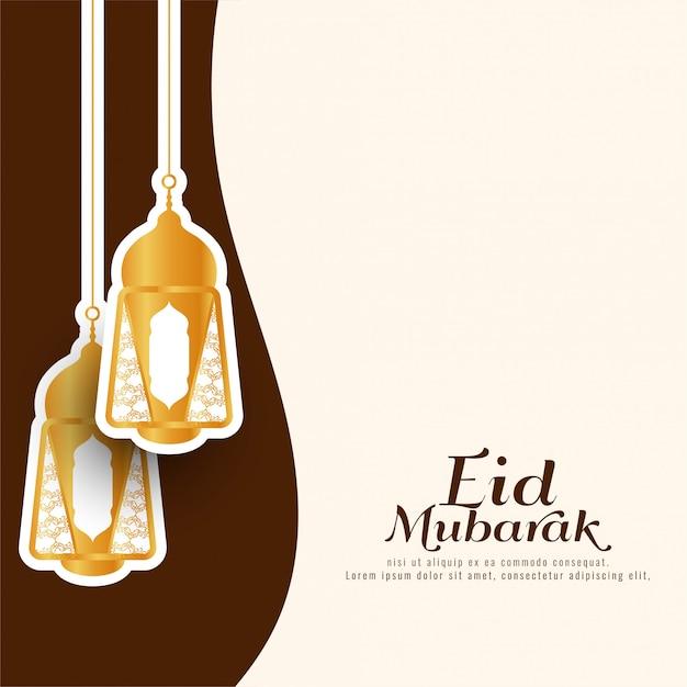 Festival islámico eid mubarak religioso vector Vector Premium