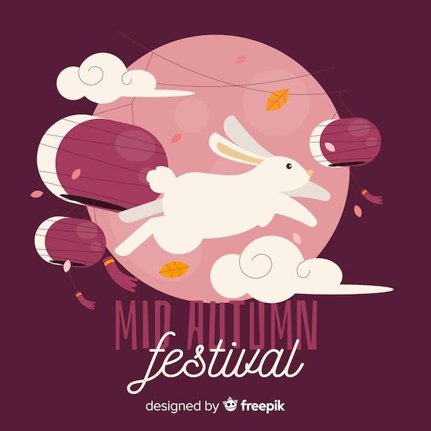 Festival de mediados de otoño de diseño plano vector gratuito