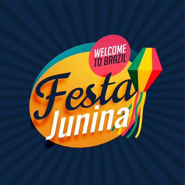 Fiesta de brasil fiesta de junina vector gratuito