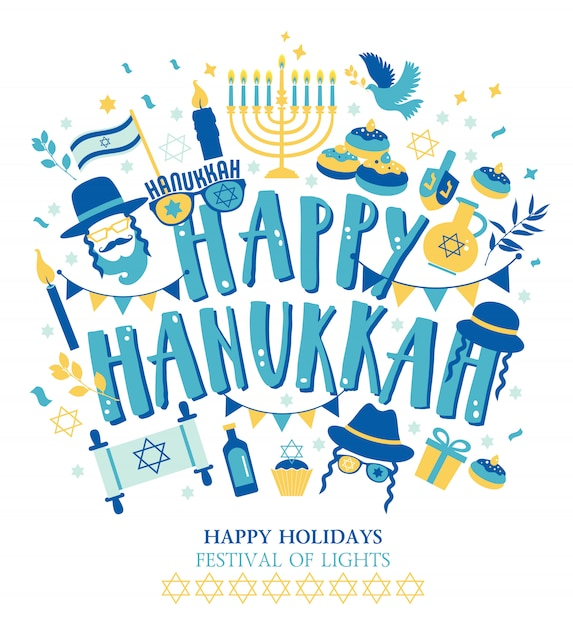 Fiesta judía hanukkah tarjeta de felicitación e invitación símbolos tradicionales de janucá Vector Premium