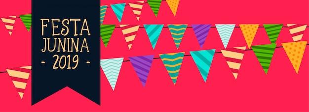 Fiesta latinoamericana de decoración de guirnalda junina. vector gratuito
