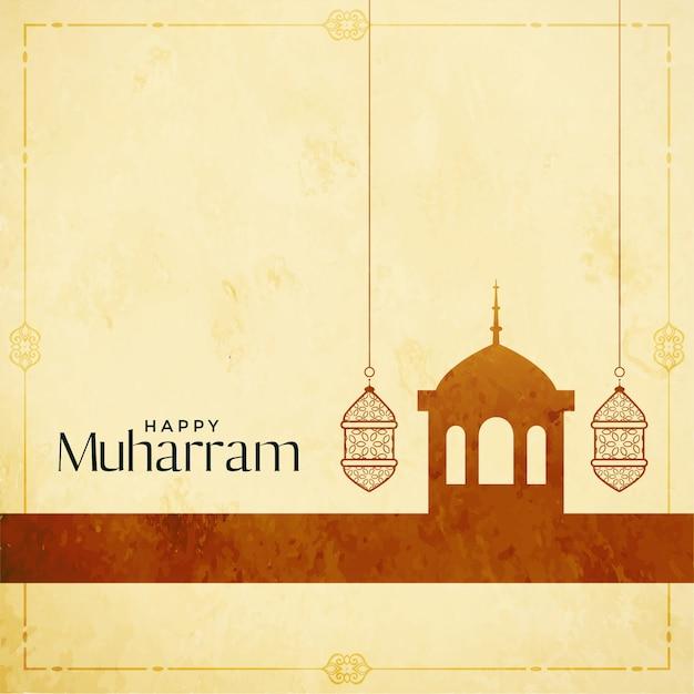 Fiesta sagrada del saludo muharram vector gratuito