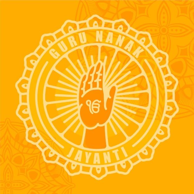 Flat guru nanak jayanti Vector Premium