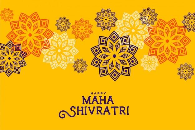 Flor de estilo étnico maha shivratri feliz vector gratuito