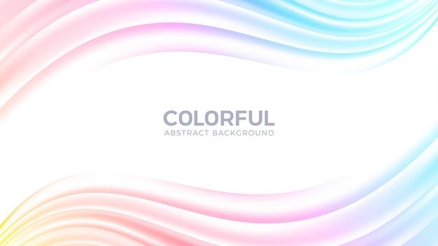 Flujo de fondo colorido abstracto. Vector Premium