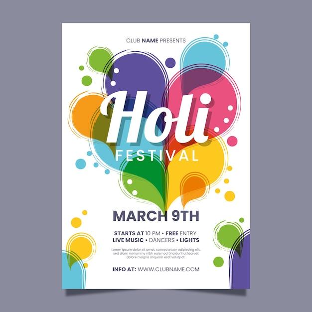 Folleto de festival holi plano / plantilla de póster de festival vector gratuito