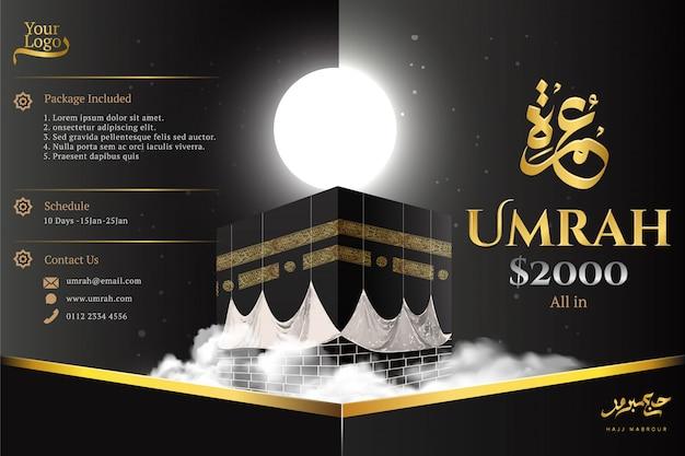 Folleto o folleto de lujo de umrah Vector Premium