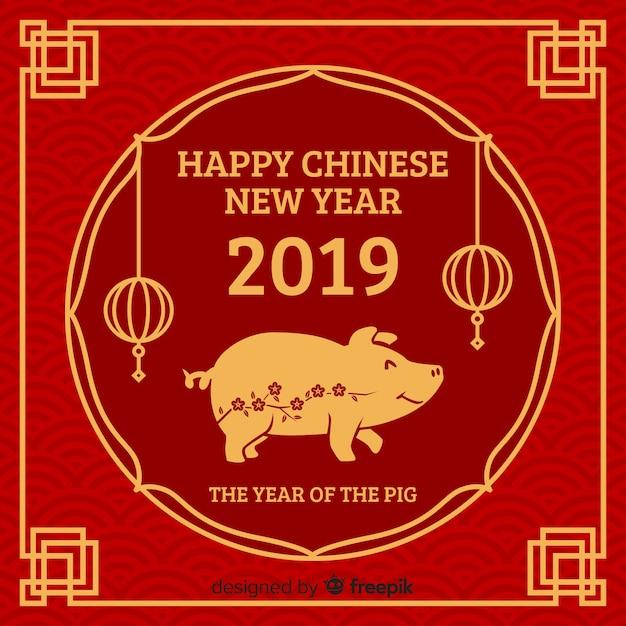 Fondo de año nuevo chino 2019 en diseño plano vector gratuito