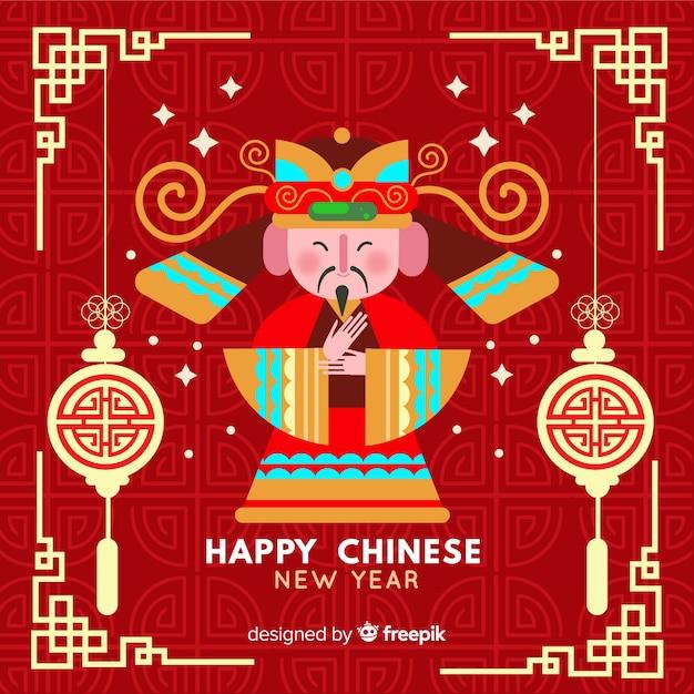 Fondo año nuevo chino emperador vector gratuito
